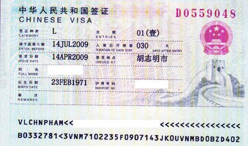 Visa Trung Quốc du lịch và công tác, thủ tu...
